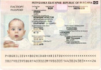 първия паспорт на Божидар
