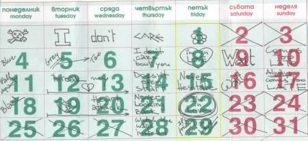 Friday I'm in love calendar
